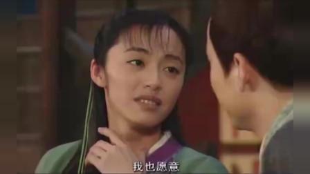 郭芙蓉唱歌,秀才自作多情以为是对自己唱的