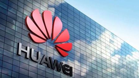 「领菁资讯」5G SEP 标准必要专利最新排名:华为第一,中兴第三!