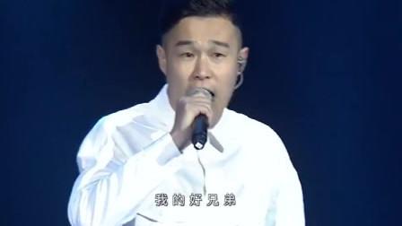 小沈阳高进同台演唱我的好兄弟兄弟情谊感人肺腑