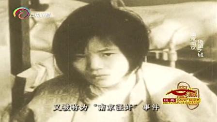 南京大屠杀事件有多恐怖?日军一天侮辱600多名妇女,深恶痛绝!