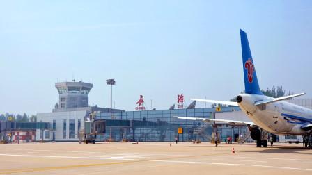 """中国名字""""最难听""""的几个机场,第一个最难念,最后一个像菜市场"""