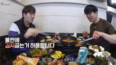 韩国农村兄弟俩直播吃烤肉,兄弟俩吃一桌,这就是舌尖诱惑!
