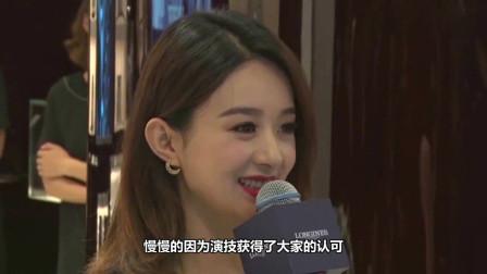 赵丽颖要回归?看到她的更新的自拍照网友:这次应该稳了