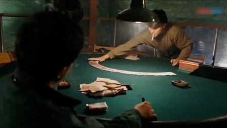老千在赌船一直赢,赌神出手教做人,随你怎么出千都行