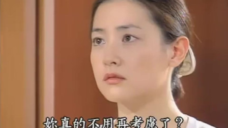 韩剧 火花灰姑娘要离婚,霸道总裁气的肚子疼