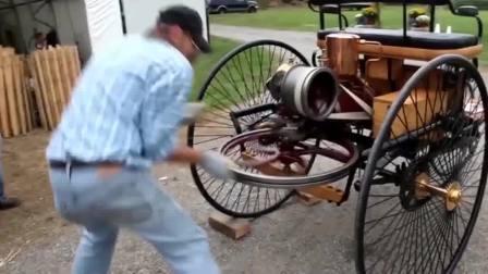 老外复原1886年奔驰汽车,启动后,音浪太动听了