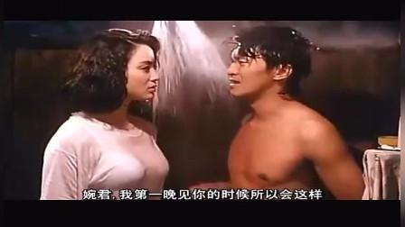 喜剧之王-周星驰经典搞笑片段
