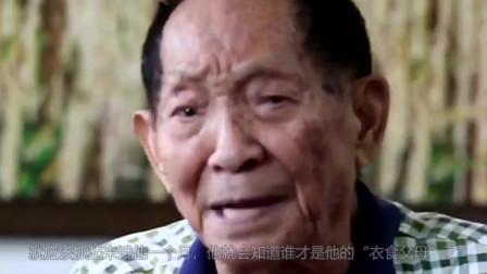 """世界""""杂交水稻之父""""袁隆平被人骂上热搜,且还惊动了网警"""