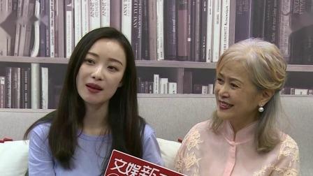 """倪妮:""""三十而立""""不怕晚 文娱新天地 20190625 超清版"""