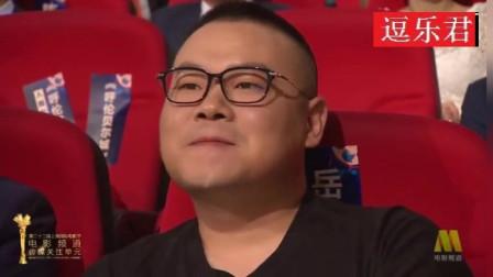 小岳岳获上海国际电影节电影频道最受传媒关注男主角奖一脸娇羞