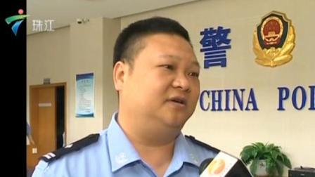 中山:男子寻刺激  开车胸袭女子被刑拘 今日关注 20190625