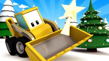 和迷你卡车学习 小圣诞树