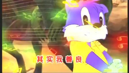 蓝猫淘气三千问:蓝猫在唱歌,大家都好高兴呀