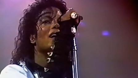 迈克尔杰克逊用这首歌曲, 痛骂拜金女!