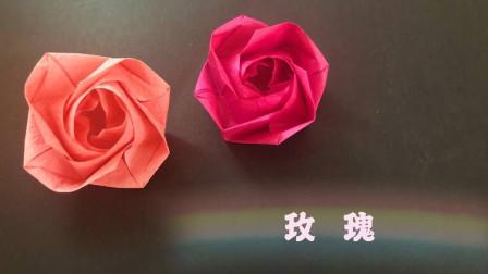 折纸教程:教你折一款漂亮的玫瑰花,方法还很简单!