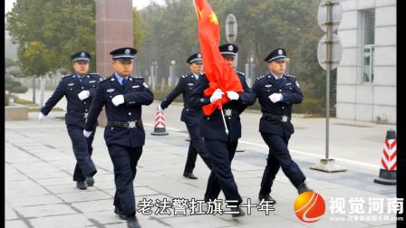 恪尽职守 司法为民:许昌两级法院《我和政法七十年》