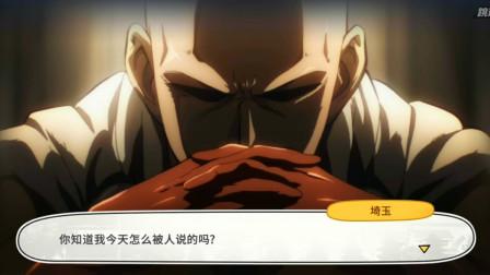 【蓝月解说】一拳超人 0.95氪试玩5【职业英雄之路 再战索尼克】
