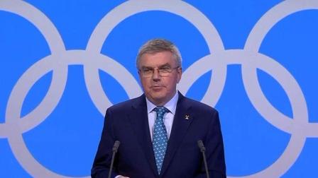 瑞士洛桑:2026年冬奥会举办权花落意大利 午间30分 20190625 高清版