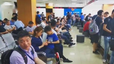 """上海:赶搭""""国五""""末班车  上牌办税迎来高峰 新闻报道 20190625"""