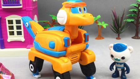 帮帮龙出动变形玩具波齐 帮巴克队长运货物啦