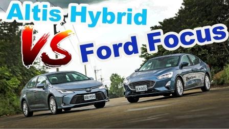 【Go車誌】2019 丰田 Toyota Altis Vs 福特 Ford Focus 对比试驾