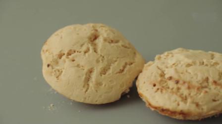日本甜甜饼干 酥脆香甜 制作简单 用料最少最好吃的饼干