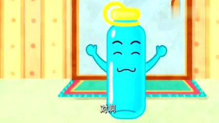 可可小爱:环保出行很重要,少喝瓶装水,自己带水很环保!