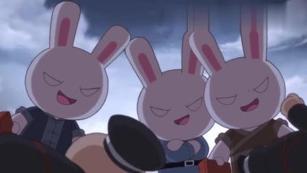 那年那兔那些事:兔子没追到,还被打了一顿,好搞笑