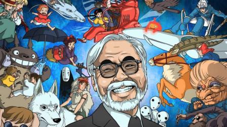 宫崎骏最美镜头混剪,感谢你给了所有人一个童年