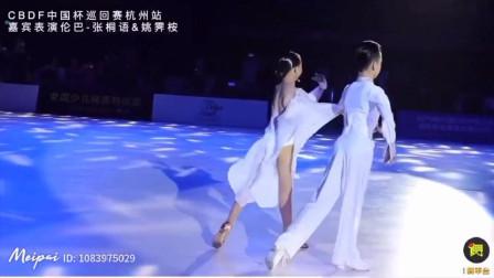 唯美伦巴《知道不知道》表演:姚霁桉张桐语(少年组) 上海皇后艺术团