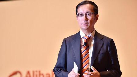 阿里巴巴CEO张勇:所有的参与者共同拥有平台