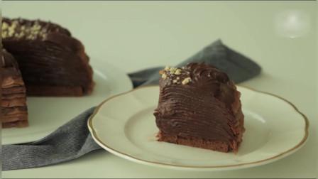 巧克力千层蛋糕家庭做法,家庭主妇必备
