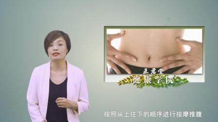 肠胃不好百病丛生,3种按摩手法调肠胃、排肠毒!超简单
