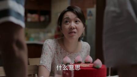 媳妇生日,丈夫定制网红蛋糕给她庆祝,没想一看上面字当场懵嘞