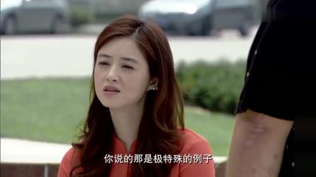 新闺蜜时代,面对母亲的病情,王媛无论如何都不会放弃的!