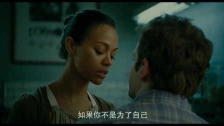女孩装失恋求安慰,让男子热吻自己,真够主动得!