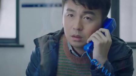 我爱男保姆:方原见到在监狱的高雅文,高雅文哭着忏悔,可惜已经晚了!