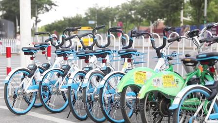 共享单车盈利困难,被迫提价超过公交,你还会坐吗?