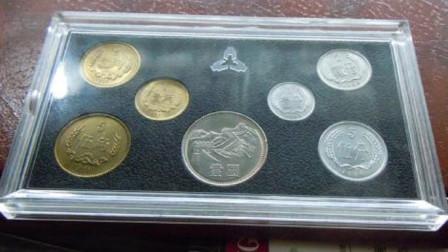 遇到这种一元硬币, 打死也不要花, 懂行人可以卖到12万元! 绝了
