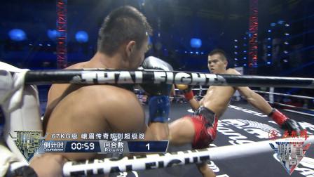 中国河南小伙太心急,上场就开始猛攻,结果惨遭对手追着全场跑