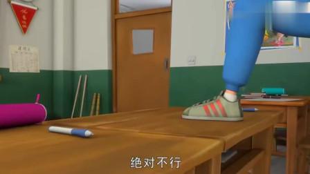 茶啊二中:看到同学成绩如此之差,王强必须要鼓励大家了