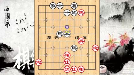 反宫马专辑《实战对局》第10局  (35-53回合)