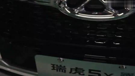 国产品牌,奇瑞汽车,大家一定喜欢吧