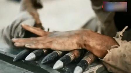 经典战斗片,子弹这么大,狙击手都只能当配角!