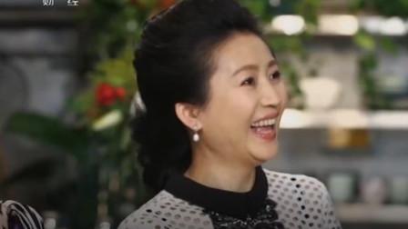 看到王小丫和小尼的《开心辞典》,小尼父母的反应,王小丫乐了!
