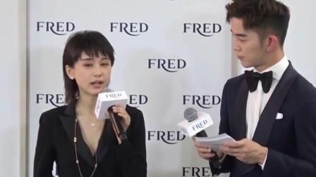 王子文隐婚儿子生父 疑是富二代演员刘丰源