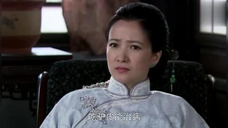 """大宅门:白家祖传秘方""""保胎"""",阿胶放黄酒里泡,果然不同凡响!"""