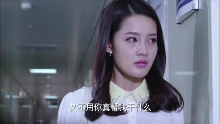 千金归来:佳慧说要不是长清挑拨她和金睿 她才不会考虑赵毅呢
