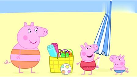 小猪佩奇佩奇一家去海滩玩,两个小孩子戴好救生圈准备下海