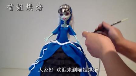 公主变成了怪物娃娃?原来是牛人做的翻糖蛋糕,太逼真了吧